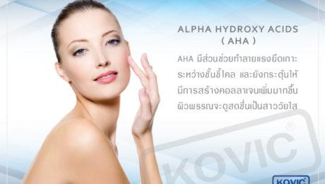 สารสกัดมาจากผลไม้ Alpha Hydroxy Acids (AHA) ส่วนประกอบการผลิตเครื่องสำอาง