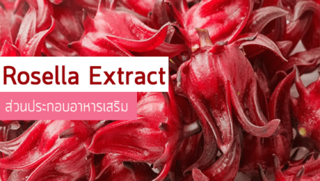 Rosella Extract